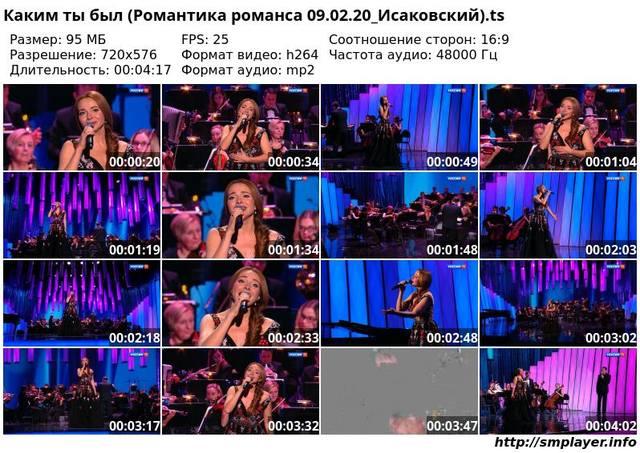 http://images.vfl.ru/ii/1581268894/ac1d4395/29519187_m.jpg