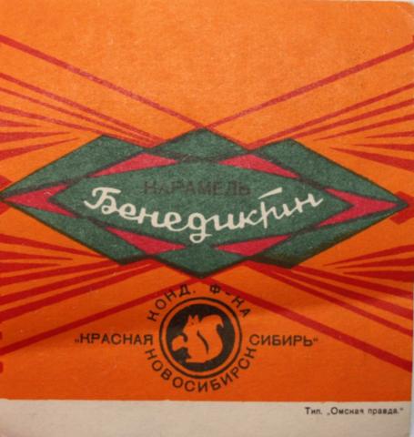 http://images.vfl.ru/ii/1581325506/8b7c3ad8/29524484_m.png