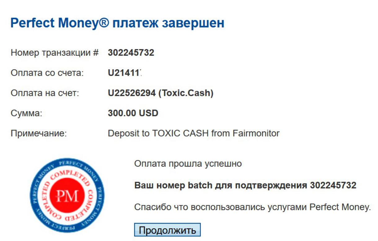 http://images.vfl.ru/ii/1581340593/e8b177e1/29527664.png