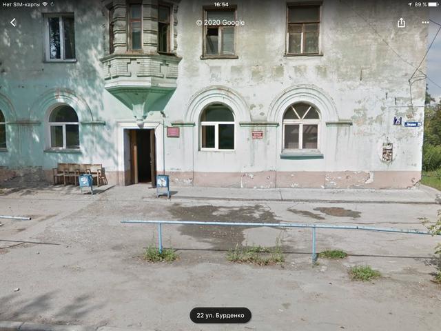 http://images.vfl.ru/ii/1581501317/61f4d9fd/29547772_m.png