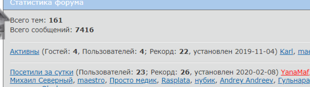http://images.vfl.ru/ii/1581694781/94d9a845/29576187.png
