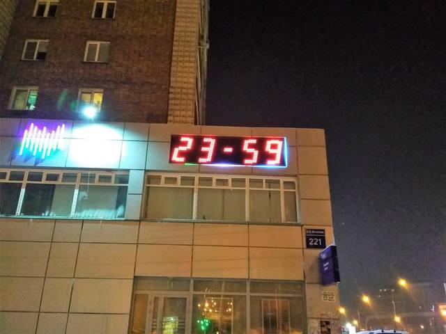 http://images.vfl.ru/ii/1581700415/7da891ee/29576910_m.jpg