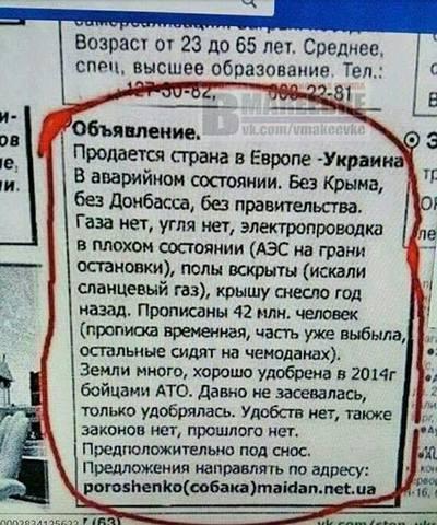 http://images.vfl.ru/ii/1581774018/c3614f56/29584537.jpg
