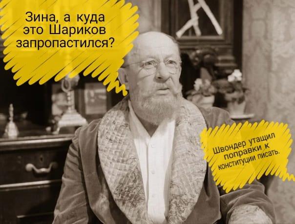 http://images.vfl.ru/ii/1581865041/101e5534/29597243_m.png