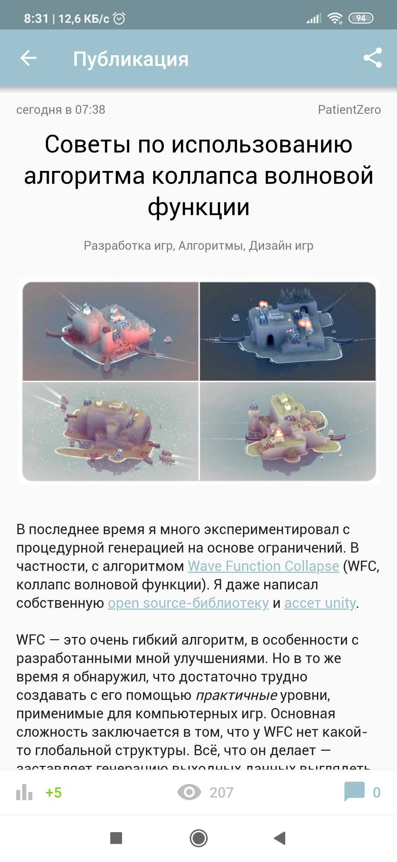 Разработка моб. приложения - конструктора