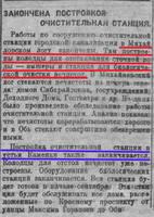 http://images.vfl.ru/ii/1581928131/450bb27c/29605653_s.jpg