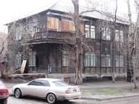 http://images.vfl.ru/ii/1581942544/6371fd9e/29609075_s.jpg