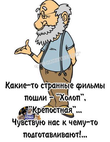 http://images.vfl.ru/ii/1581943788/904f2fce/29609383_m.jpg