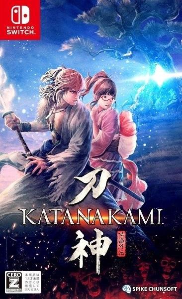 Katana Kami A Way of the Samurai Story Switch NSP XCI