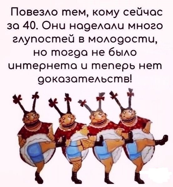 https://images.vfl.ru/ii/1582449520/000a180c/29669074.jpg