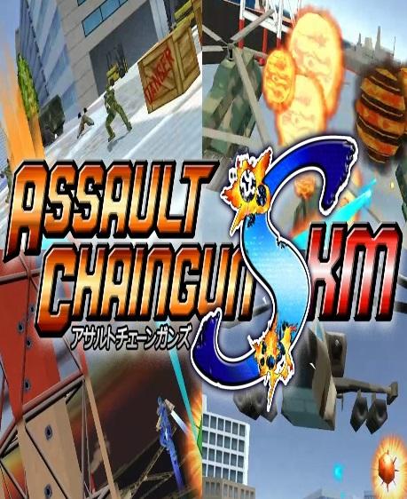 Assault Chainguns KM Switch NSP