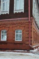 http://images.vfl.ru/ii/1582604556/10ab36f6/29686999_s.jpg