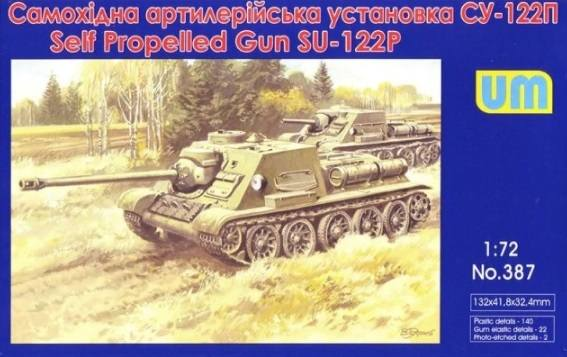 http://images.vfl.ru/ii/1582668254/a5303672/29696166_m.jpg
