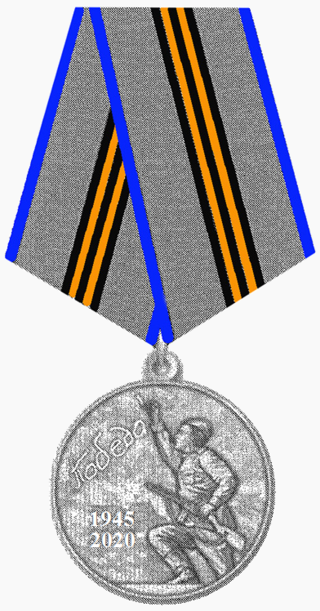 320px-Юбилейная медаль «75 лет Победы в Великой Отечественной войне 1941—1945 гг »