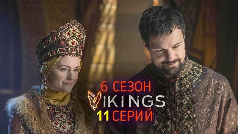 Eto Kakoj To Pisec Recenziya Na 6 Russkij Sezon Seriala Vikingi