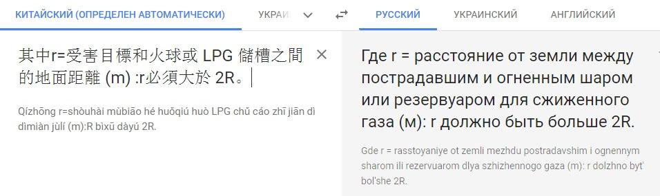 http://images.vfl.ru/ii/1582880209/8c1d3e7b/29723155.jpg