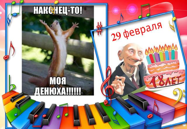 http://images.vfl.ru/ii/1582983381/ecb1729e/29735260_m.jpg