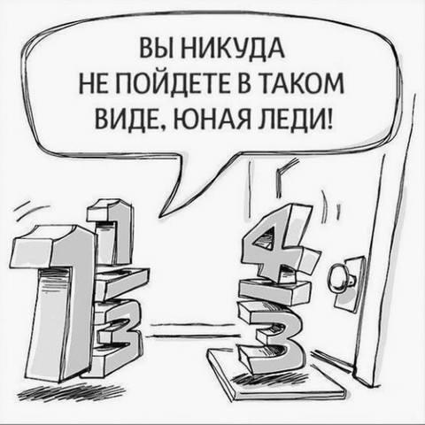 http://images.vfl.ru/ii/1583003150/884f2306/29738467_m.jpg