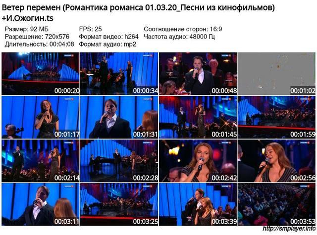 http://images.vfl.ru/ii/1583095150/cd52b317/29749225_m.jpg