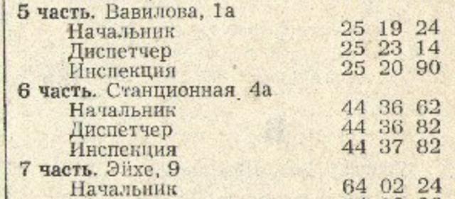 http://images.vfl.ru/ii/1583102418/fcde5efe/29749591_m.png