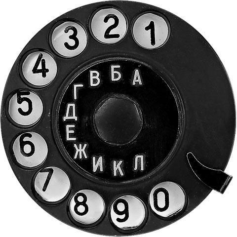 http://images.vfl.ru/ii/1583127288/4d2b1a79/29750389_m.jpg