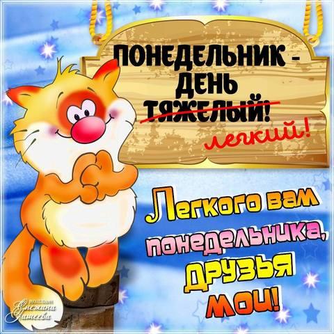http://images.vfl.ru/ii/1583134315/87209655/29751219_m.jpg