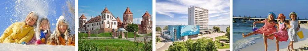 Детский отдых в Белоруссии