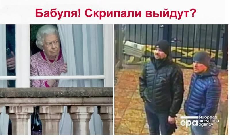 Петров и Боширов юмор