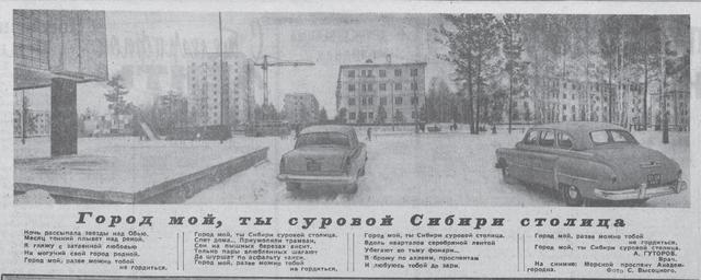 http://images.vfl.ru/ii/1583416742/e44d6d0c/29783456_m.png
