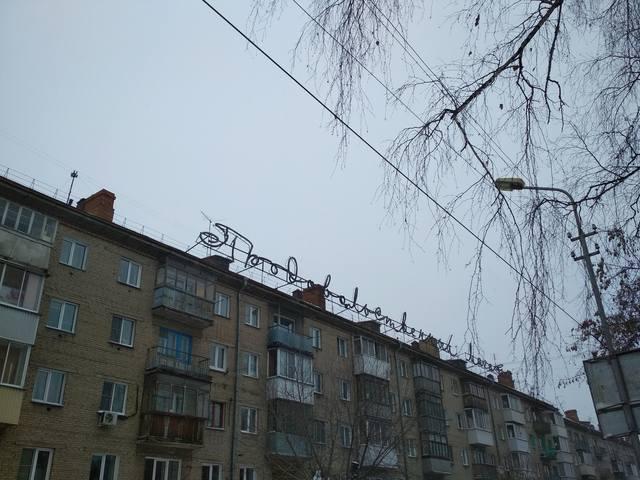 http://images.vfl.ru/ii/1583443464/e60a0603/29787083_m.jpg