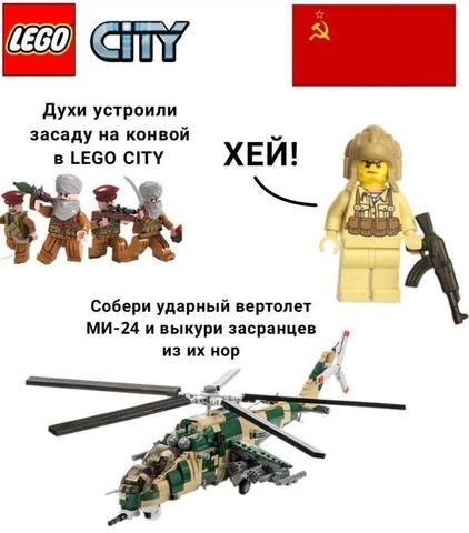 http://images.vfl.ru/ii/1583608028/5c6f631b/29803289_m.jpg