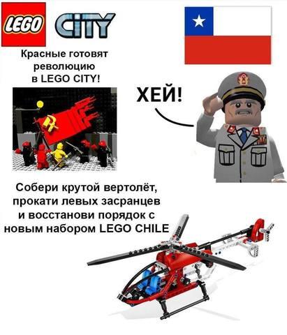 http://images.vfl.ru/ii/1583608029/03c81fda/29803295_m.jpg