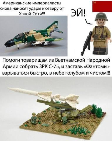 http://images.vfl.ru/ii/1583608029/db707741/29803291_m.jpg