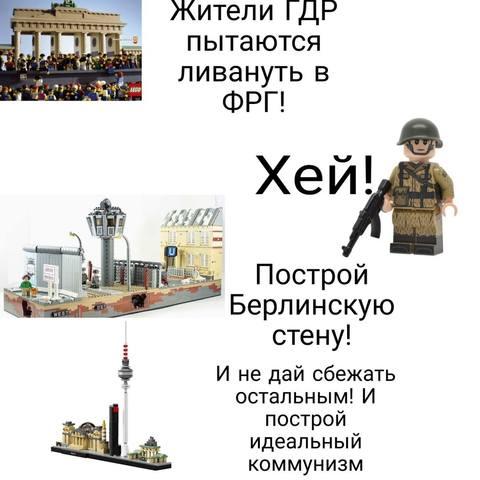 http://images.vfl.ru/ii/1583608029/f8abd2f3/29803294_m.jpg
