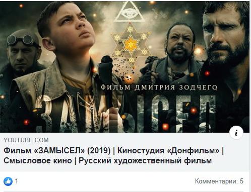 http://images.vfl.ru/ii/1583699212/31e9ef95/29811937.jpg