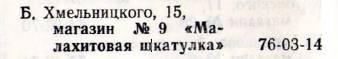 http://images.vfl.ru/ii/1583730742/ff92d2ac/29813045_m.jpg