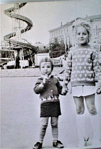 http://images.vfl.ru/ii/1583761967/ff064c83/29819854_m.jpg