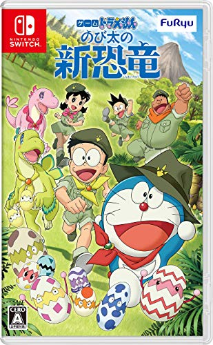 Doraemon Nobita no Shin Kyoryu Switch NSP XCI