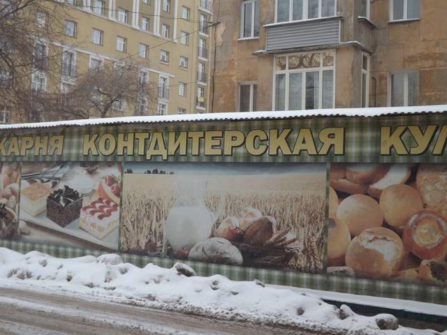 http://images.vfl.ru/ii/1583838537/a687a67a/29828200_m.jpg