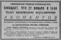 http://images.vfl.ru/ii/1583858910/9b7365c1/29831901_s.jpg
