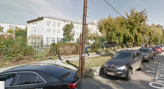 http://images.vfl.ru/ii/1584035338/8022b42b/29854389_m.jpg