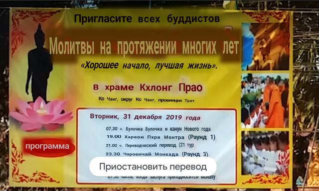 http://images.vfl.ru/ii/1584095417/03fd5c3f/29859783_m.png