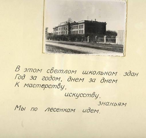 http://images.vfl.ru/ii/1584098879/02e4745b/29860377_m.jpg
