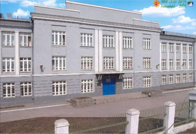 http://images.vfl.ru/ii/1584098916/d48e7721/29860381_m.jpg