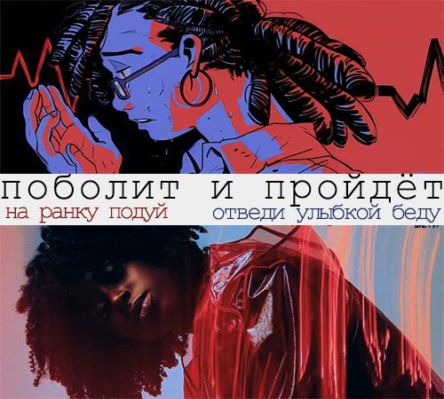 http://images.vfl.ru/ii/1584276435/8b56ab0d/29878980.png