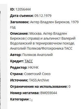 http://images.vfl.ru/ii/1584334872/8243a477/29889030_m.jpg