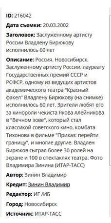 http://images.vfl.ru/ii/1584334954/9b99b92d/29889035_m.jpg