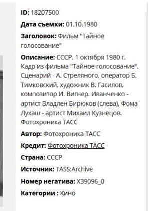http://images.vfl.ru/ii/1584335017/477d34ec/29889040_m.jpg