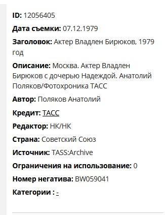 http://images.vfl.ru/ii/1584335076/c3cbc7b7/29889044_m.jpg