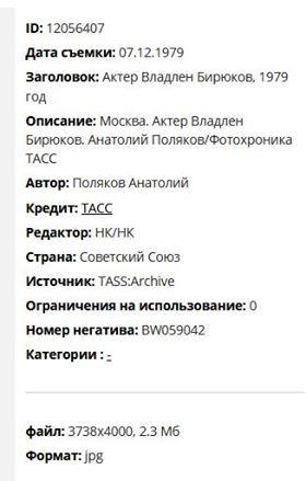http://images.vfl.ru/ii/1584335147/9a2f4873/29889048_m.jpg
